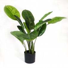 Scindapsus kunstplant 80cm